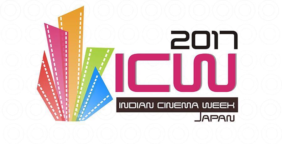 ICW Japan'2017