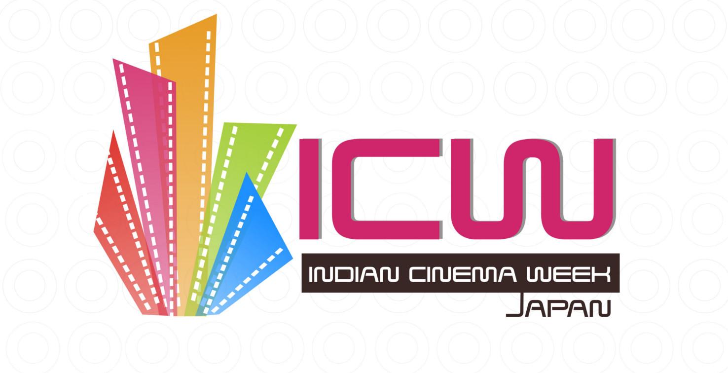 ICW Japan 2018